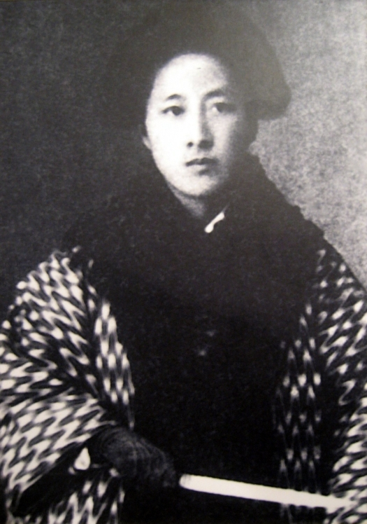 Qiu Jin